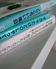 shin070304.jpg